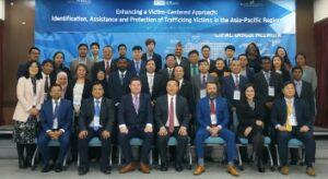 Pembentukan Regional Support Office (RSO) Dalam Bali Process