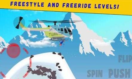 twintip-ski-apk